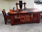 厂家促销老船木家具茶桌茶台功夫茶桌椅组合全国发货