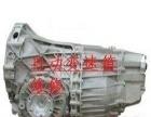 杭州发动机自动变速箱 轮胎 钣金喷漆维修