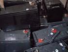 惠阳废旧电池处理 回收价格