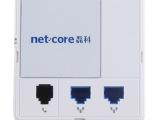 磊科(Netcore) NAPM面板式无线AP wifi面板ap