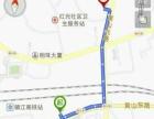沪宁城际铁路镇江站短租公寓