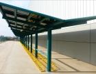 大连车棚 大连雨棚 开发区自行车棚 金州铝合金棚