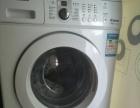 三星七公斤滚筒全自动洗衣机,白色