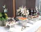 广州精致茶歇,广州专业手机汽车发布会冷餐,自助餐等