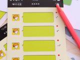 厂家直销 创意可爱微信明信片刮刮卡涂卡贴