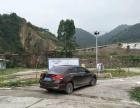 高峰镇营地村 土地 300000平米