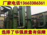 云南保山窑炉玻璃钢脱硫塔价格