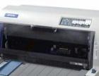 全新复印机/打印机/一体机/传真机租售