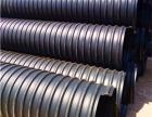 莱芜性价比高的pe钢带波纹管实力供货