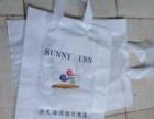 拉萨恒达纸塑包装有限公司定制各种包装袋礼品盒编织袋