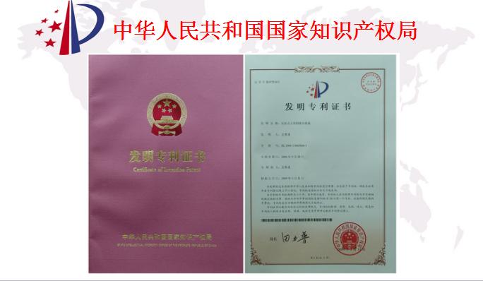 商标怎么注册/兰州商标注册在哪注册/甘肃商标注册