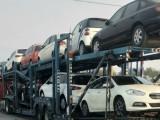 北京到郴州长途托运私家车托运安全快捷