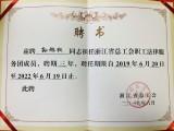 杭州离婚股权律师
