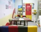 重庆英语培训 番西教育 考研英语课程