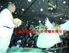 大型维亚设备租赁高空舞蹈创意婚礼主题维亚婚礼