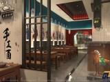 西安大雁塔附近餐厅装修实景图
