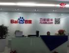 深圳南山公司招牌 门牌标牌 形象墙logo标牌制作