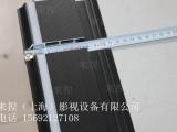 来捏(上海)影视设备有限公司 台阶灯