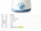 小白熊旗舰店 暖奶器 恒温消毒 多功能温奶器 婴儿热奶器HL