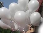 泉州气球广告 泉州氢气球 泉州飘空气球