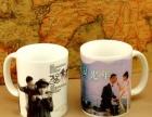 批发定制加印图文照片广告字聚会纪留念礼物品陶瓷水杯