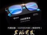 爱大爱手机眼镜产品详细图解,濮阳市有代理商吗?