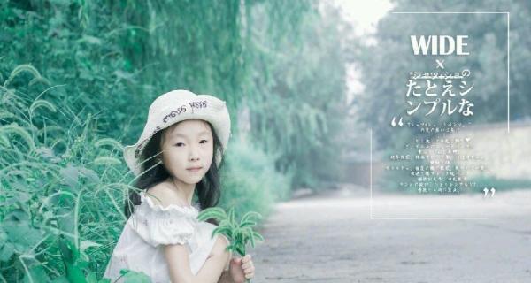 可乐儿童摄影经典套系
