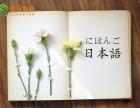 南京邦元教育日语学习中高级班