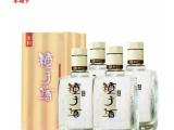 定做长期供应无锡白酒纸盒包装,多年经验,专业厂家,鸿太阳印刷