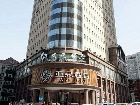 天津零元办照 税务登记代办 代理记账