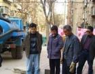 徐州专业清理化粪池高压清洗管道