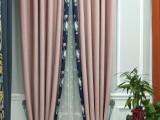 顺义李桥窗帘定做窗帘杆安装遮光窗帘订做