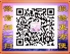 广东深圳龙岗电脑上门diy装机硬盘U盘数据恢复维修网络布线