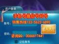 烟台移动电玩城潍坊麻将自建房手机棋牌游戏开发