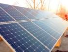 洛阳太阳能电池板250w 洛阳太阳能电池板优势