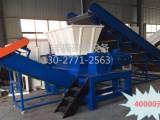 西双版纳废铁桶撕碎机价格废铁桶撕碎机出售价格40000