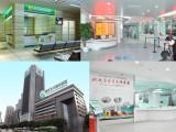 重庆北大阳光医院口腔黏膜介绍治疗口腔溃疡的方法