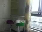 商之都SOHO公寓 1室1厅1卫