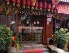 张家界战友部落主题餐厅