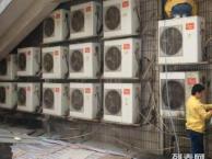高价上门回收新旧二手空调 中央空调家用商用空调家电