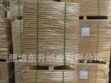 供应米黄道林纸 胶版纸 纯质纸正度大度