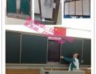 南宁多媒体推拉黑板,左右推拉黑板,教师组合推拉黑板
