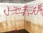 惠城区专业清洗地毯招牌水池木地板打蜡石材养护公司