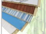 天津竹木纤维集成墙板快装墙面护墙板工厂生产环保装饰线条