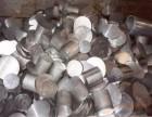 东莞市回收废旧铝合金公司
