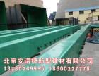 南京乙烯基玻璃鳞片胶泥哪有卖