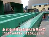 杭州中温乙烯基玻璃鳞片胶泥哪家好