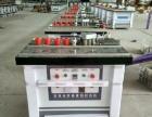 雕刻机开料机封边机覆膜机排钻砂光机橱柜衣柜定制木工设备
