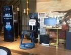 江西南昌VR刺激体感游戏机出租,宜春VR双枪出租