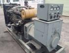 二手三菱柴油发电机组 二手日本三菱发电机组150kw出售